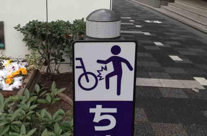 Foto cartello attenzione bici