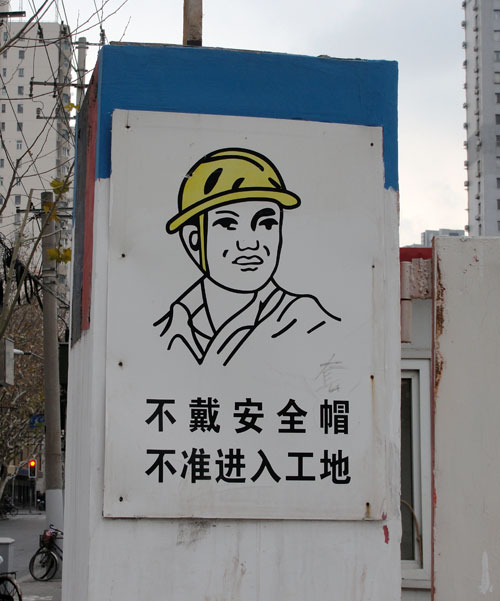 cantiere_shanghai