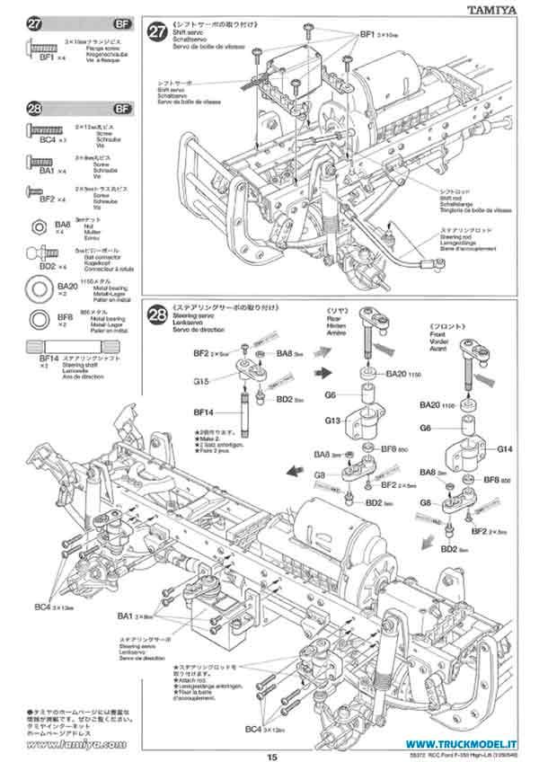 ford-f-350-15_tamiya