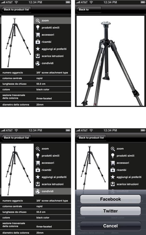 esempio di mobile documentation
