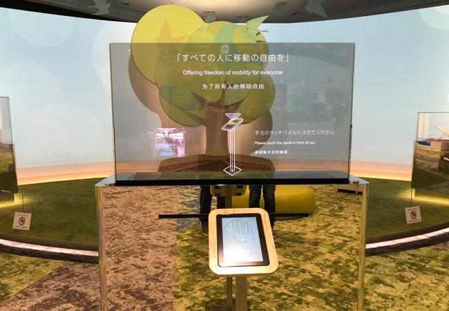 installazione interattiva in Toyota Kaykan