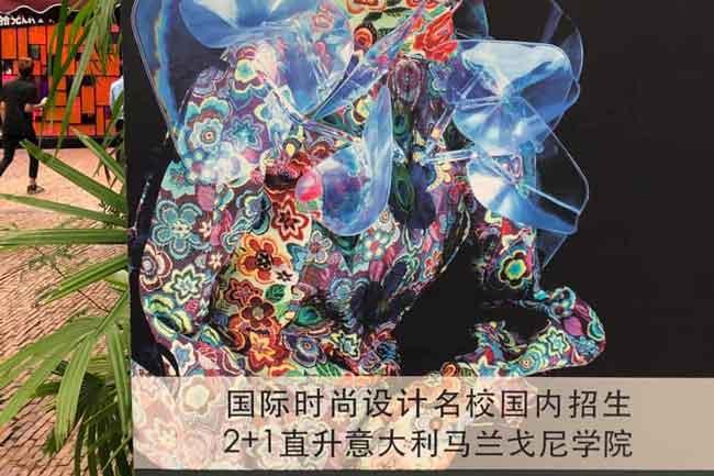Manifesto in cinese